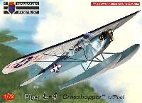 パイパー L-4 グラスホッパー w/フロート