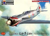 ラボーチキン La-5 後期型 スペシャルマーキング