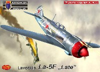 ラボーチキン La-5F 後期型