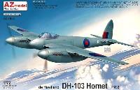 デ・ハビラント DH-103 ホーネット PR.2