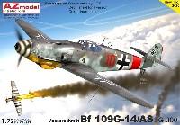 メッサーシュミット Bf109G-14/AS JG.300