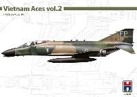 F-4C ファントム 2 ベトナムエース 2