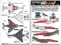 航空自衛隊 F-4EJ改 第302飛行隊 ラストファントム デカール