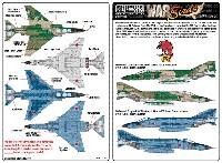航空自衛隊 RF-4E 第501飛行隊 通常・洋上迷彩 ファントム デカール
