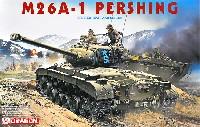 M26A-1 パーシング