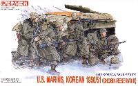 アメリカ海兵隊 1950/51 (長津湖の戦い)