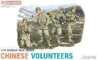 中国人民志願兵