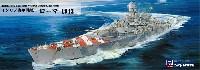 イタリア海軍 ヴィットリオ・ヴェネト級戦艦 ローマ 1943 旗・艦名プレート エッチングパーツ付き 限定版