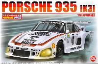 NuNu1/24 レーシングシリーズポルシェ 935 K3 '79 ル・マン ウィナー マスキングシート付き