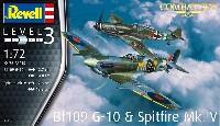 メッサーシュミット Bf109G-10 & スピットファイア Mk.5 コンバットセット