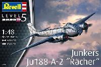 ユンカース Ju188A-2 レイヒャー