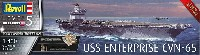USS エンタープライズ CVN-65 プレミアムエディション