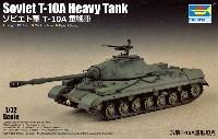 ソビエト T-10A 重戦車