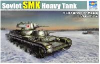 トランペッター1/35 AFVシリーズソビエト軍 SMK 多砲塔重戦車