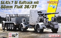 ドイツ Sd.Kfz.7 8トンハーフトラック w/88mm Flak36/37 高射砲 ディテールアップパーツ付き
