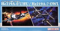 ハインケル He219A-0 ウーフー / He219A-7 オウル 2in1