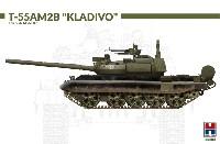 HOBBY 20001/35 モデルキットT-55AM2B クラディヴォ