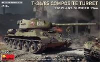 ミニアート1/35 WW2 ミリタリーミニチュアT-34/85 コンポジット砲塔 第112工場製 1944年夏