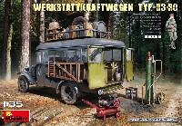工兵作業車 TYP-03-30 (修理用機械/工具/兵士付)