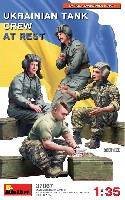 ウクライナ軍 戦車兵 休息中