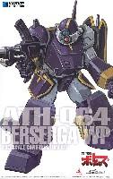 ATH-Q64 ベルゼルガ WP PS版