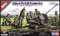 ホビーボス1/35 ファイティングビークル シリーズドイツ 2cm Flak38 対空機関砲 フィギュア