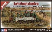 ホビーボス1/35 ファイティングビークル シリーズドイツ GD師団将校 野戦会議セット