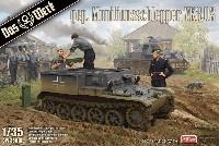 ダス ヴェルク1/35 ミリタリー装甲弾薬トラクター VK3.02