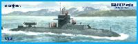 ミクロミル1/350 艦船モデルSSN-683 パーチー 原子力潜水艦 後期型