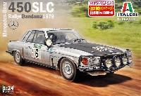 イタレリ1/24 カーモデルメルセデス ベンツ 450SLC ラリー バンダマ(コートジボワール) 1979 日本語説明書付属