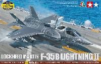 ロッキード マーチン F-35B ライトニング 2