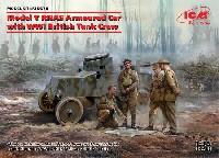 ICM1/35 ミリタリービークル・フィギュアT型フォード RNAS 装甲車 w/WW1 イギリス戦車兵