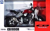 ホンダ CB1000R クロモスフィアレッド