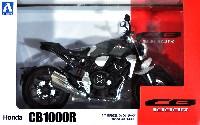 ホンダ CB1000R ソードシルバーメタリック