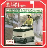 清涼飲料販売カートと女性販売員