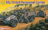 ドイツ クルップ プロッツェ Kfz.70 6×4 兵員輸送車 w/3.7cm PaK35/36対戦車砲
