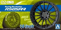 アオシマザ・チューンドパーツエンケイ RS05RR 18インチ