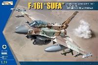 キネティック1/48 エアクラフト プラモデルF-16I スーファ w/IDF武装セット