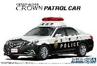 トヨタ GRS210 クラウン パトロールカー 警ら用 '16
