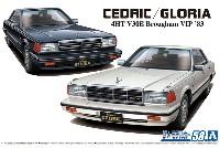 ニッサン Y30 セドリック/グロリア 4HT V30E ブロアム VIP '83