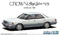 トヨタ UZS131 クラウン ロイヤルサルーン G '89