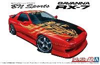 BNスポーツ FC3S RX-7 '89 (マツダ)