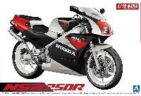 アオシマ1/12 バイクホンダ '89 NSR250R