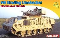 M6 ブラッドレー ラインバッカー