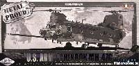 アメリカ陸軍 MH-47G USASOC 第160特殊作戦航空連隊