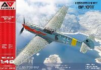 メッサーシュミット Bf109T