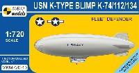 USN K級 軟式飛行船 K-74/112/134 艦隊哨戒網