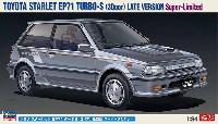 ハセガワ1/24 自動車 限定生産トヨタ スターレット EP71 ターボS 3ドア 後期型 スーパーリミテッド