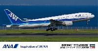 ANA ボーイング 777-200ER