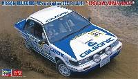 ハセガワ1/24 自動車 限定生産ニッサン ブルーバード 4ドアセダン SSS-R (U12型) 1988年 全日本ラリー